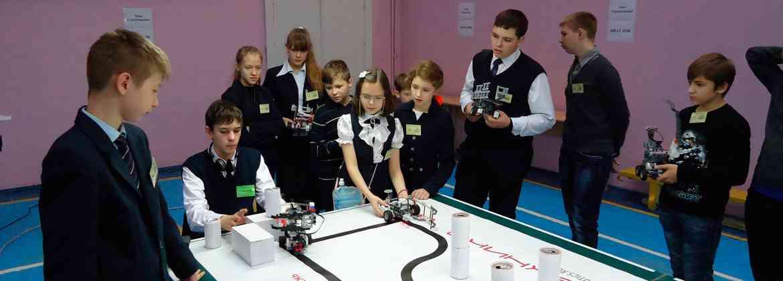 Проект Образовательная робототехника - слайдшоу